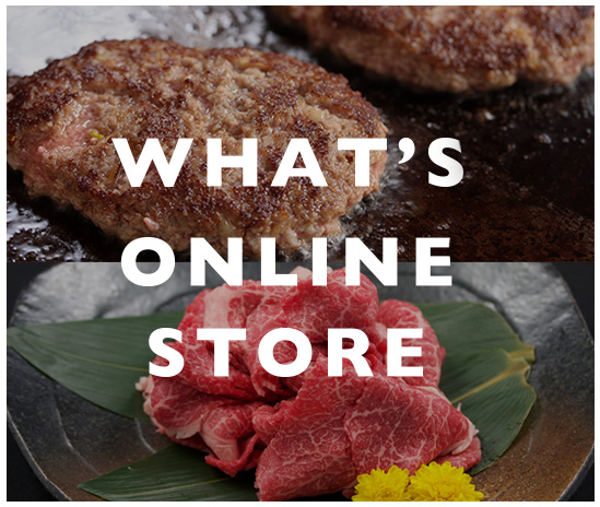 WHATS ONLINE STORE